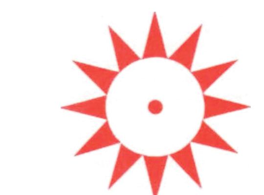 Solbladet